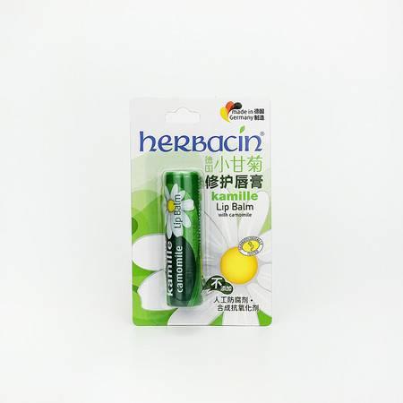 小甘菊 贺本清 herbacin 正品授权 德国原装 修护唇膏/润唇膏 4.8g