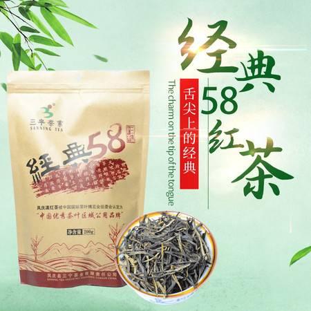 云南滇红茶 经典58(中国红茶之乡滇红凤庆)