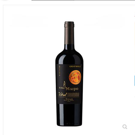 中粮名庄荟  梦坡梦想典藏干红葡萄酒智利原瓶进口