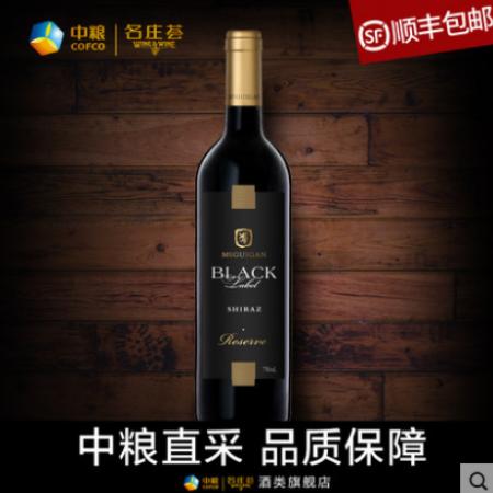 中粮名庄荟 澳洲进口麦格根黑牌珍藏西拉干红葡萄酒