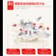 西屋 破壁机家用料理机多功能加热搅拌机婴儿辅食 WFB-HS0450