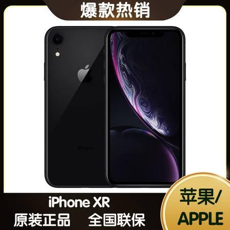 苹果/APPLE iPhone XR 64G (A2108)移动联通电信全网通4G手机