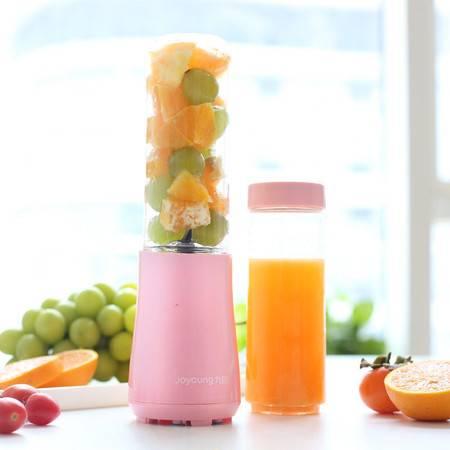 九阳/Joyoung 榨汁机家用水果小型便携式迷你电动多功能料理炸果汁机榨汁杯L3-C1