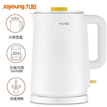 九阳/Joyoung 热水壶烧水壶电水壶 1.7L无缝内胆双层锁温防烫 家用电热水壶K17-F629