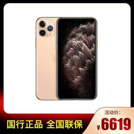 苹果/APPLE 新品 iPhone 11 Pro (A2217) 64GB 移动联通电信4G手机