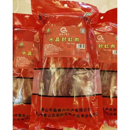 鑫黄山 金桥水晶封缸肉 500g