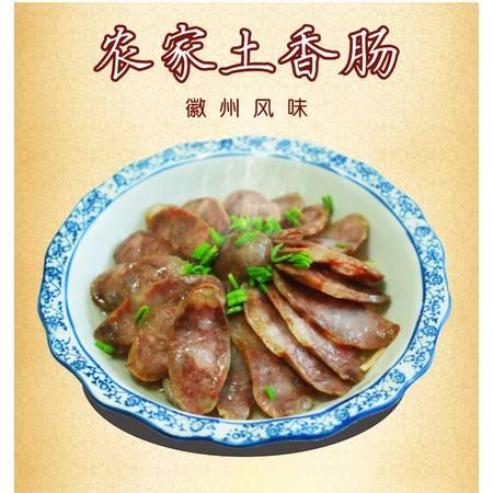 鑫黄山 土猪香肠500g