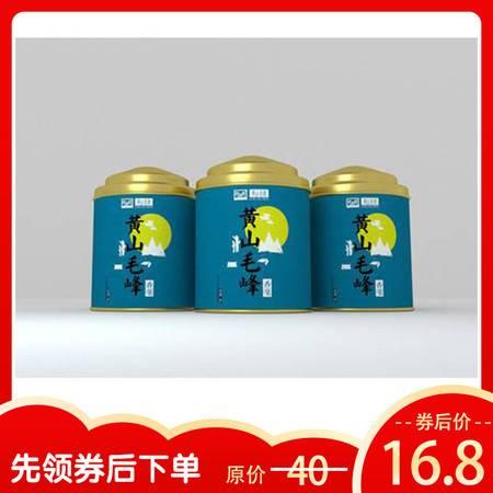新安源 黄山毛峰香毫一级50g(2021万单)