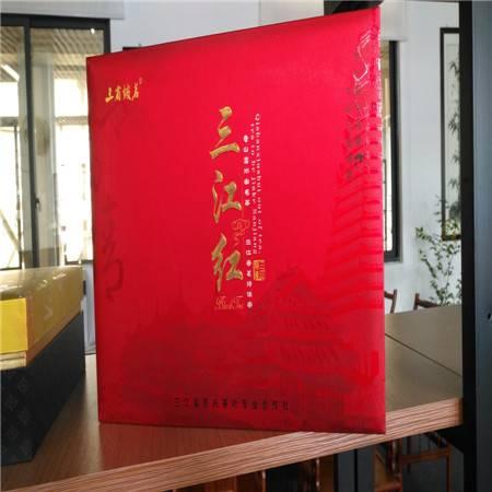 三江侗天红茶礼盒装