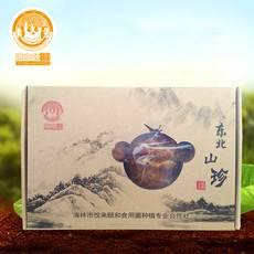 【雪乡童话主题邮局伴手礼】猴头菇之乡 悦来颐和猴头菇258g礼盒装 全国包邮(青海、西藏、新疆除外)