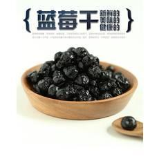 【雪乡童话主题邮局伴手礼】 东北特色礼品蓝莓干