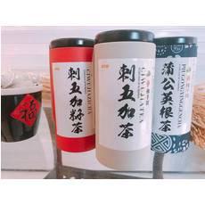 【雪乡童话主题邮局伴手礼】 短梗五加/五加籽茶 全国包邮(偏远地区除外)