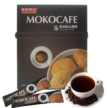 【海林馆】猴头菇之乡 海林悦来颐和猴头菇咖啡