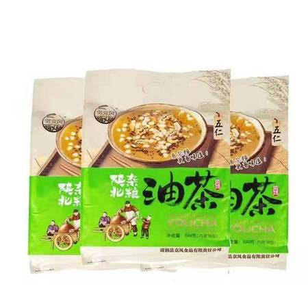陕北杂粮五仁油茶