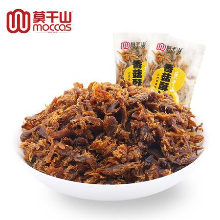 莫干山 香菇酥片500g 蜜饯果干 蔬菜干零食似素牛肉的味道