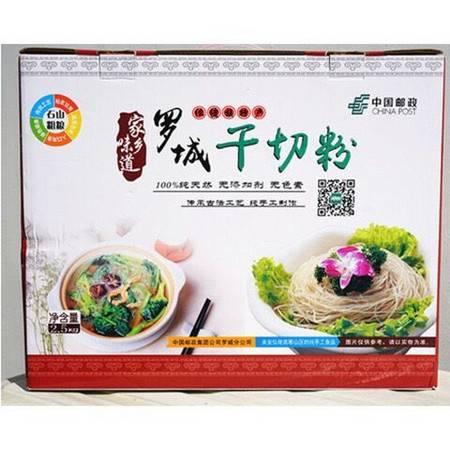 广西罗城特产干粉2.5KG
