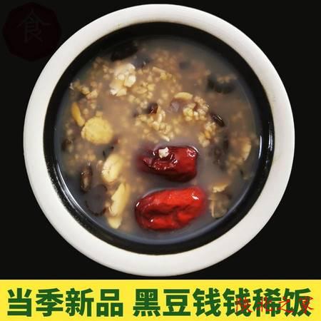 4斤包邮豆钱钱黑豆农家传统手工石磨五谷杂粮陕北黑豆钱钱2000克