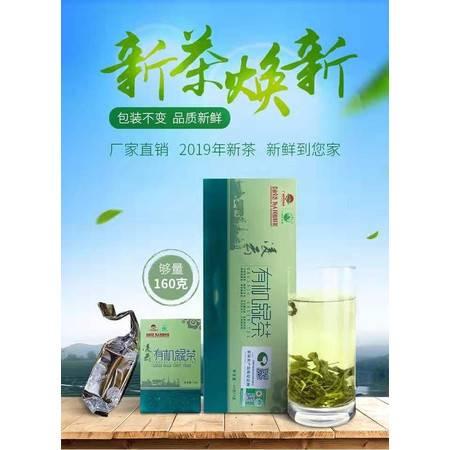【凌云扶贫馆】凌云县有机绿茶