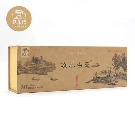 【凌云县扶贫馆】   凌云白毫茶挹翠门系列挹韵红茶