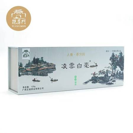 【凌云扶贫馆】  凌云白毫茶挹翠门系列挹韵绿茶