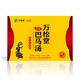 万松堂 贞美(草本足浴粉)套组10克 *10袋*10盒