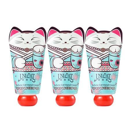【送防晒小魔盒1盒】变脸猫 茉莉香护手霜40ml*3支