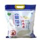【爱菊 】5kg爱菊珍珠米