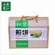 【小康龙江精准扶贫】延寿绿辰自加热快餐速食东北米米饭7口味460克*4盒优质农产品全国包邮