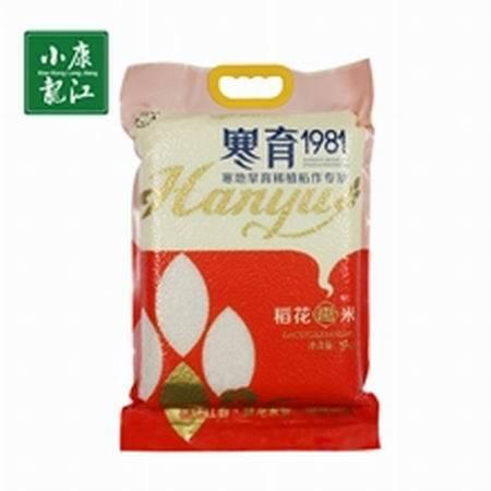 【小康龙江精准扶贫】寒育生态香米5kg绿色农产品全国包邮