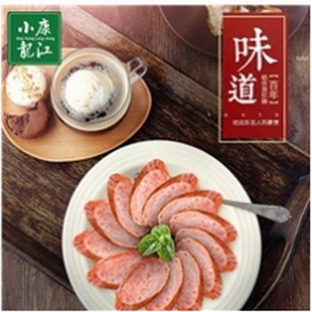 【小康龙江精准扶贫】哈尔滨红肠-哈肉联精制红肠500g*2非遗全国包邮