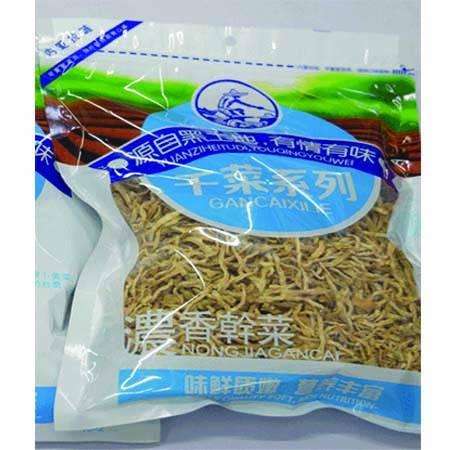 【克东馆】农家自产芥菜丝250g全国包邮