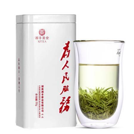 湘丰绿茶茶叶散装毛尖茶春茶