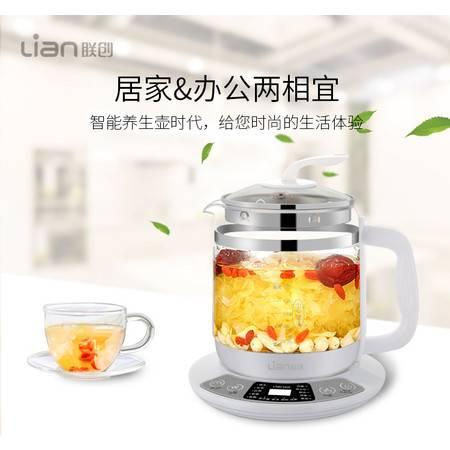 联创 养生壶煮茶器煮茶壶电水壶热水壶烧水壶迷你玻璃花茶壶DF-EP006M