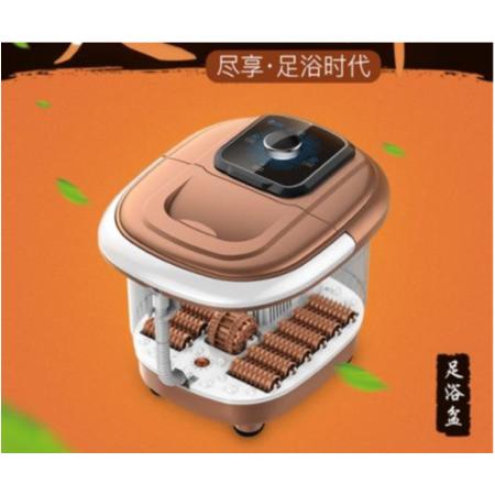 贻康JY-868B足浴盆 足浴器气泡按摩洗脚 一键启动 智能按摩足浴盆