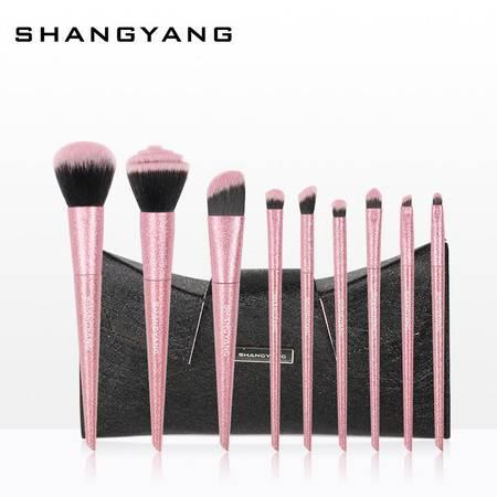 SHANGYANG 人鱼姬系列玫瑰花瓣设计 9支化妆刷套刷