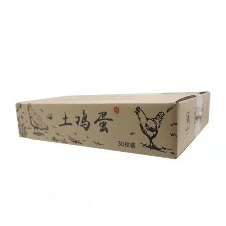 【邮政助农】宁夏固原彭阳绿色食品恰恰吉月子鸡蛋30枚*1盒