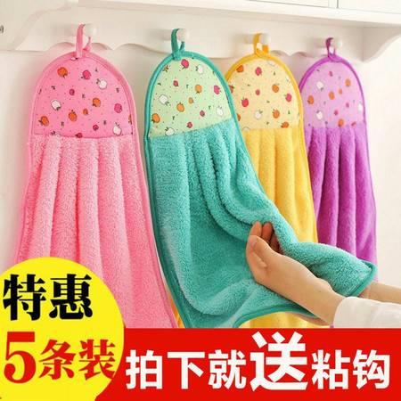 【5条装送挂钩】可挂式擦手巾挂巾抹布珊瑚绒厨房加厚毛巾洗碗布不沾油