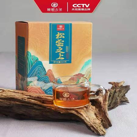 【云南龙陵龙眉茶业】 龙眉古茶2020年松雲之上红茶云南古树滇红工夫茶散茶盒装260克