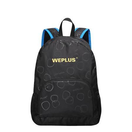 WEPLUS 可折叠背包旅行包 户外轻便双肩背包WP7303