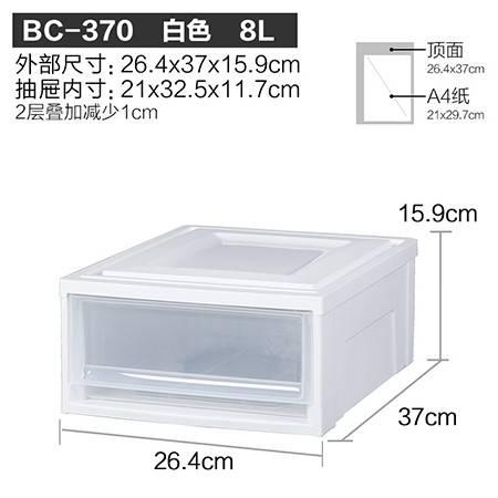 爱丽思收纳箱抽屉式衣柜内收纳盒透明塑料整理箱衣服储物箱2只组合-26.4*37*15.9-BC370