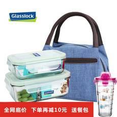 【加送便当包】Glasslock 韩国进口玻璃保鲜3件套组合
