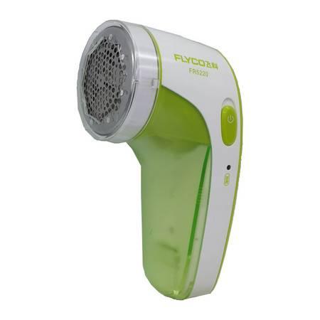 飞科/FLYCO 毛球修剪器 充电式家用毛衣吸毛器 电动剃球器FR5220 另加3刀头