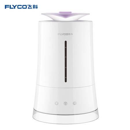 飞科/FLYCO 加湿器家用办公室卧室加湿静音 4L大容量 白色FH9225