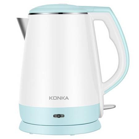 康佳/KONKA 电水壶304不锈钢电热水壶1.5L烧水壶双层防烫开水器KEK-15DG1560白色
