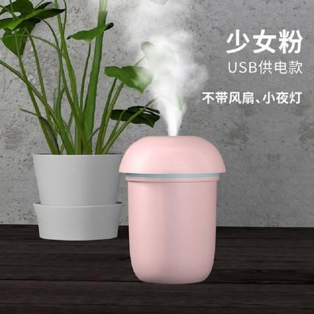 科比翼VRPARK  X5加湿器USB加湿器迷你便携香薰补水空气雾化器蘑菇形加湿器