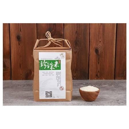 【邮政农品】萝北县梧桐河米2.5kg珍珠米包邮(由于种植品种多颜色略有差异请谅解)