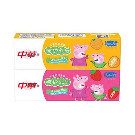 中华 儿童防蛀牙膏 呵护乳牙 香橙味60g+草莓味 60g