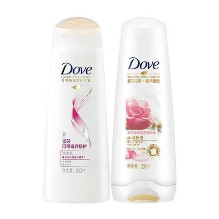 Dove/多芬 洗护套装 露滋润柔软顺滑改善毛躁 洗发水20ml+护发素200ml 洗发水