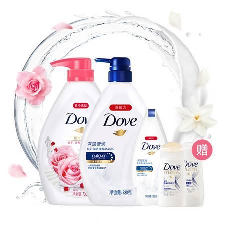 多芬(Dove)沐浴露套装 深层营润730g+甜悦水润730g送深层营润190g送洗护套装