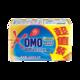 奥妙肥皂 除菌除螨/强效洁净/强效增白洗衣皂220g*2内衣皂100g*2多选99超效皂226g*2